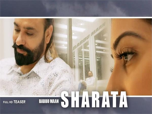 babbu maan sharata new song teaser out