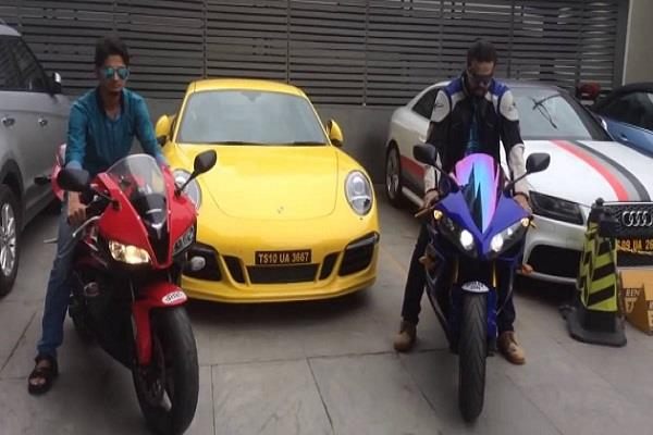 the sale of superbikes and luxury cars