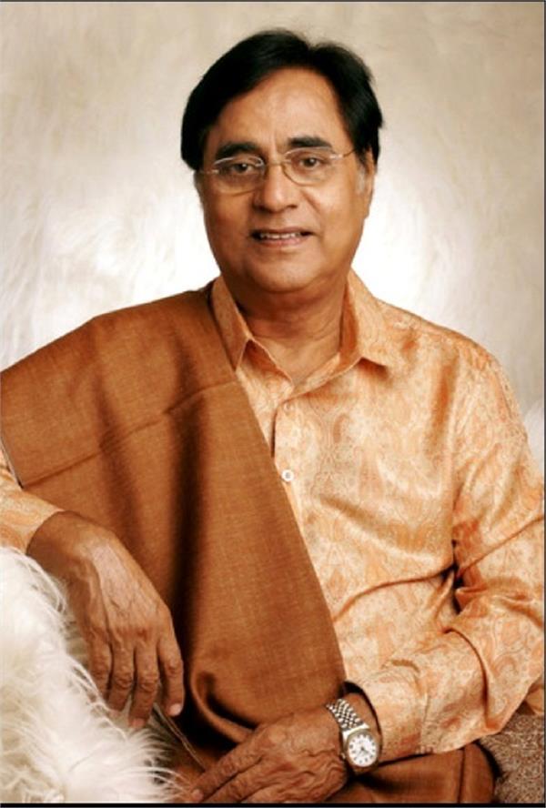 jagjit singh death anniversary
