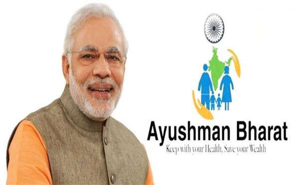 pm calls india healthy india plan