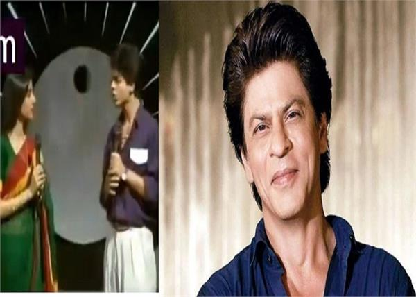 shah rukh khan as host and kumar sanu singing at rare doordarshan program