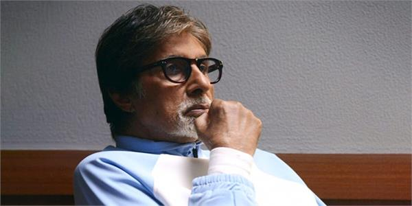 amitabh bachchan gets angry on his illness news in media