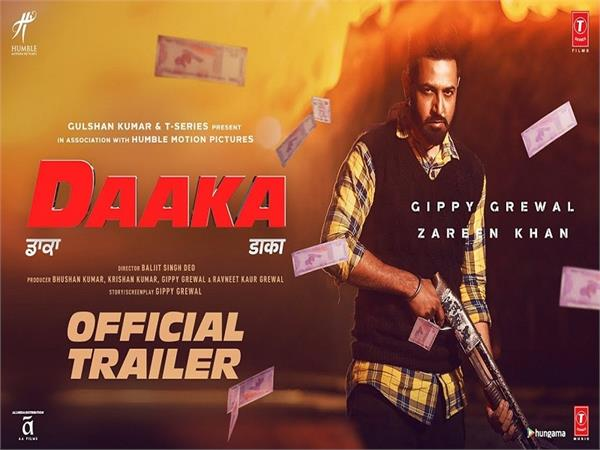 official trailer daaka