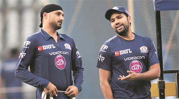 rohit remembered harbhajan during the match