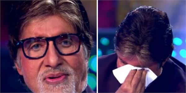 kbc 11 when amitabh bachchan got really emotional
