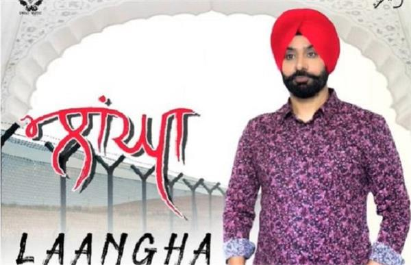 babbu maan new song laangha dadicate to guru nanak dev ji 550th parkash purb