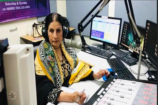 us radio host dies road accident