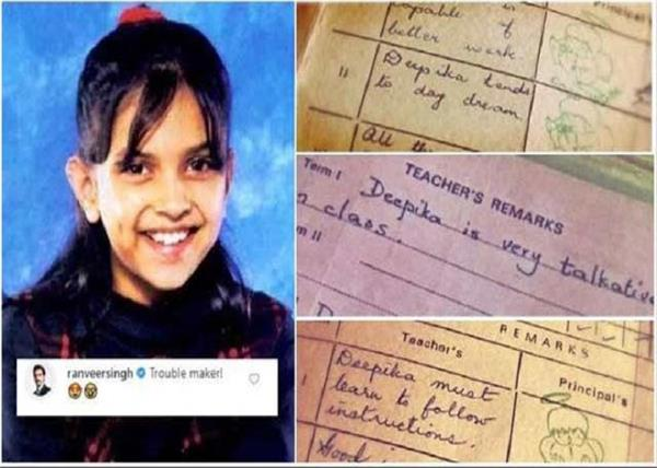 deepika padukone shares school report cards