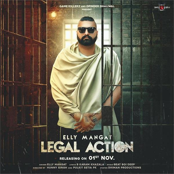 elly mangat new song legal action