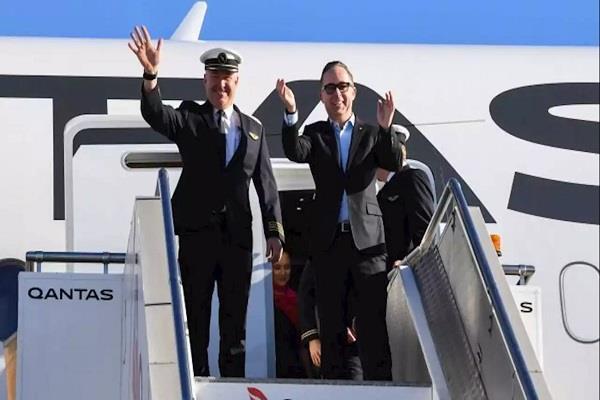 new york to sydney qantas flight
