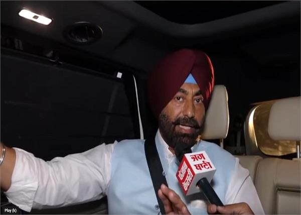 sukhpal khaira resigns mla jalandhar