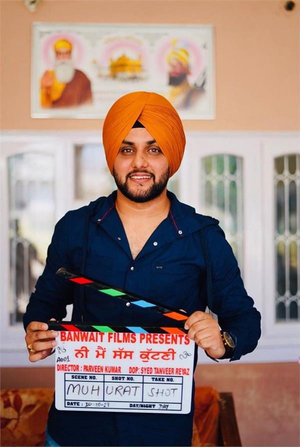 mehtab virk doing debut with ni main sass kutni punjabi movie