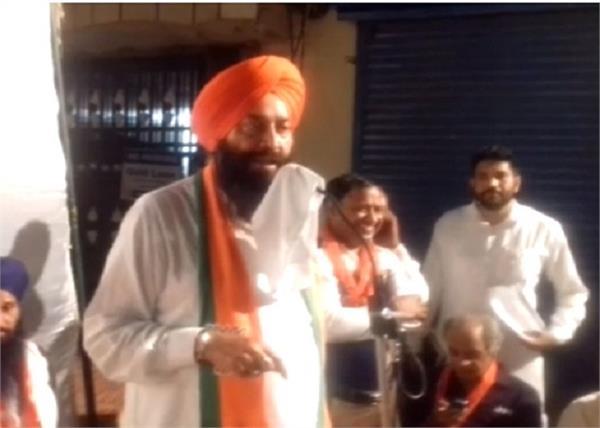 bakhshish singh virk viral video rahul gandhi