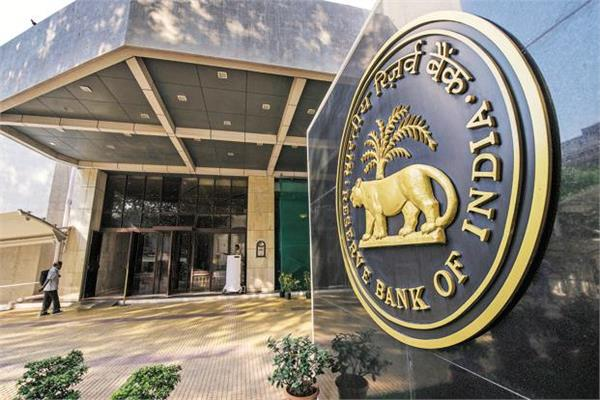 reserve bank of india  s