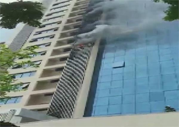 mumbai commercial building fire