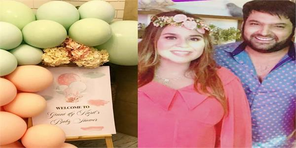viral pics of ginni chatrath and kapil sharma baby shower