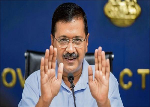 arvind kejriwal delhi  s roads will be redesigned