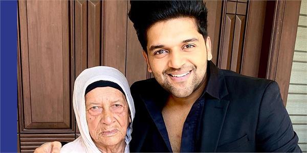 guru randhawa with his grandmother viral picture many stars