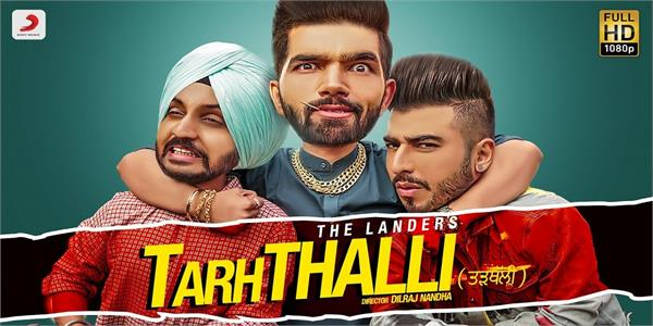 the landers latest song tarhthalli trending on you tube