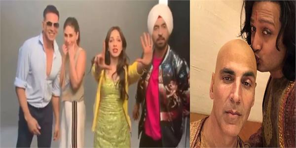 kareena kapoor khan akshay kumar kiara advani diljit dosanjh dances