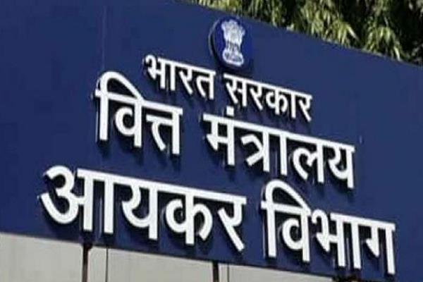 nine people get over 100 crore salary