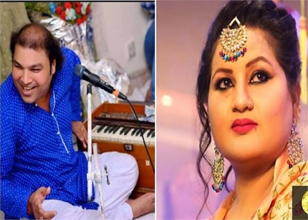 singer ustad shahid no more parveen bharta parveen bharta tribute him