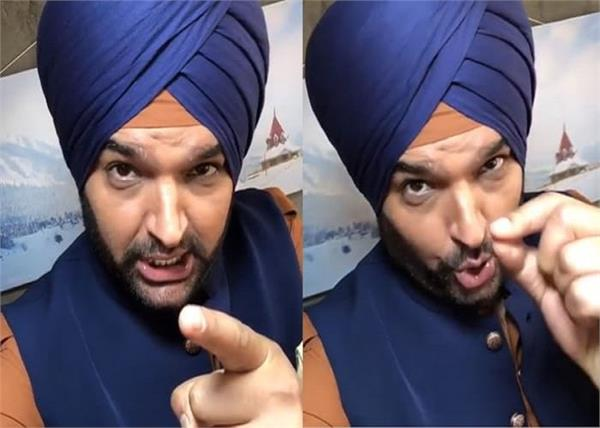 kapil sharma shares video when he became navjot singh sidhu