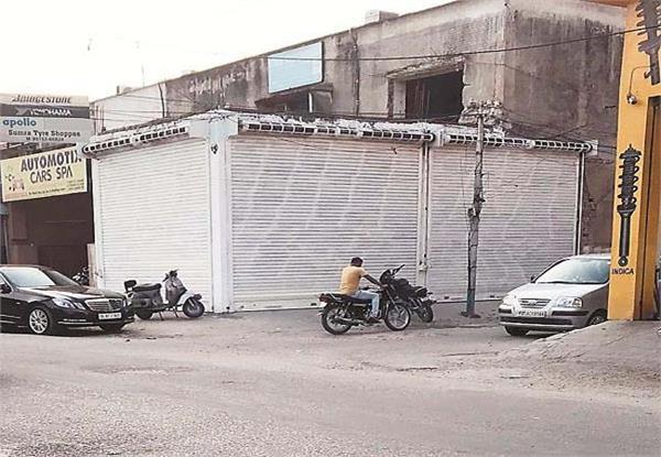 bharat shocker  illegal building  seal