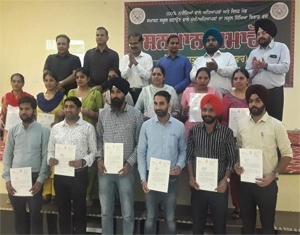 tarn taran  fit guru campaigns  apps  teachers