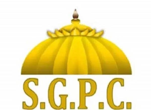 avtar singh  sgpc  personal secretary