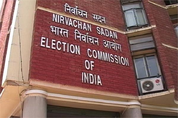 maharashtra  haryana polls close  21 votes