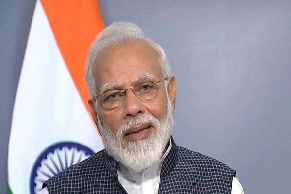 pm modi congratulates abhijit banerjee for economics nobel