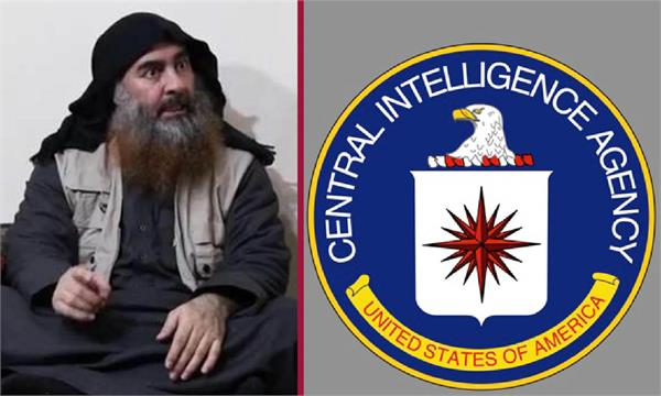 cia receives initial clues about fires to his wife  new york times