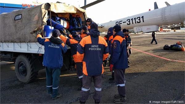 gold mine blast kills 15 in siberia