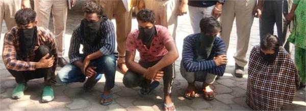 bishnoi gang gangster shubham arrested
