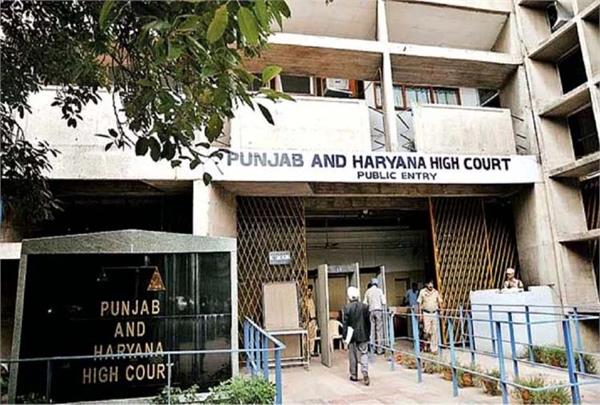demanding of cbi inquiry in sirsa dera suicide case dismissed in high court