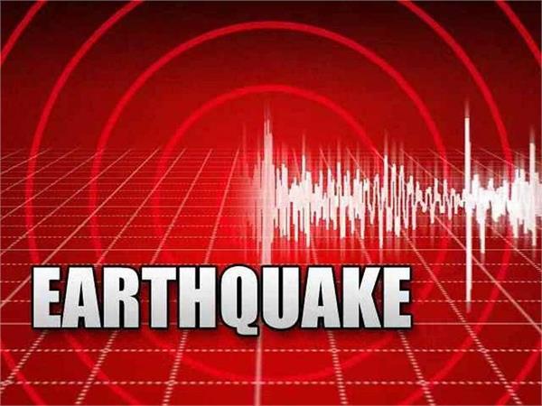 earthquake tremors in peru