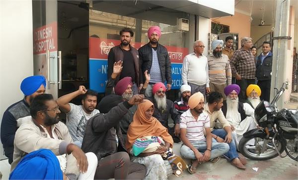 child death in hospital  family protest