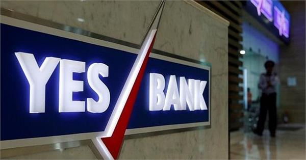 singapore based dbs bank may acquire 51  stake in yes bank
