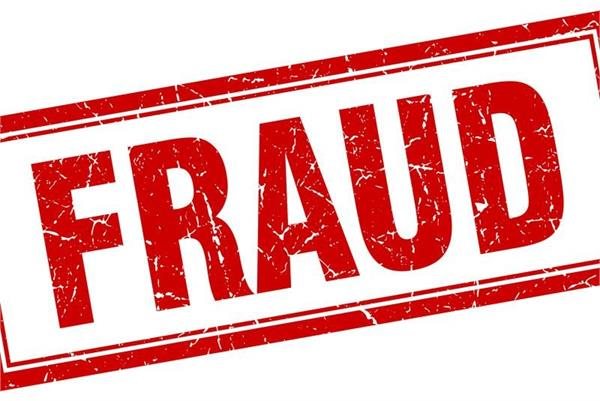 fake invoices 108 crore