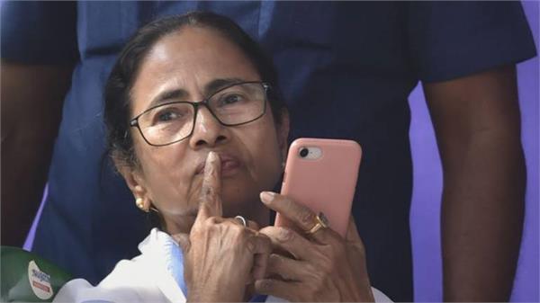 mamata banerjee taping my phone