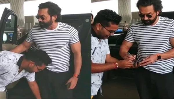 fan tach bobby deol feet on airport viral video bollywood actor
