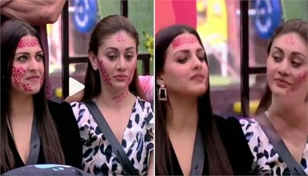 himanshi khurana or shefali jariwala  who will arti singh elect as captain