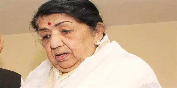lata mangeshkar condition critical ventilator