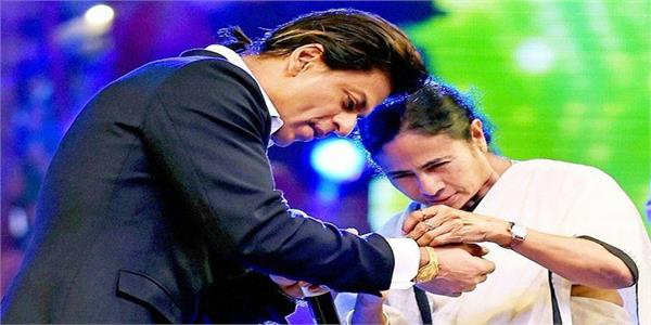 mamata banerjee  s birthday message for shah rukh khan