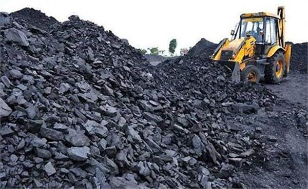 good news  coal india