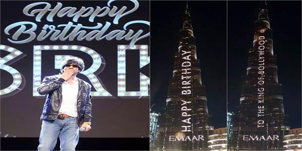 special birthday message for shah rukh khan lights up burj khalifa