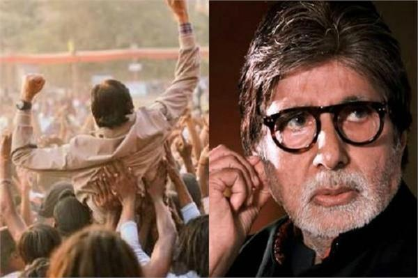 amitabh bachchan and jhund team served notice for copyright infringement