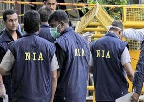 blast case  nia accused  data  court  taran taran