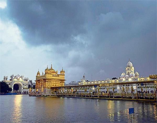 amritsar sikh religion international sri harmandir sahib japuji sahib